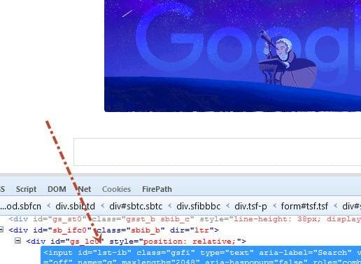 google_search_bar